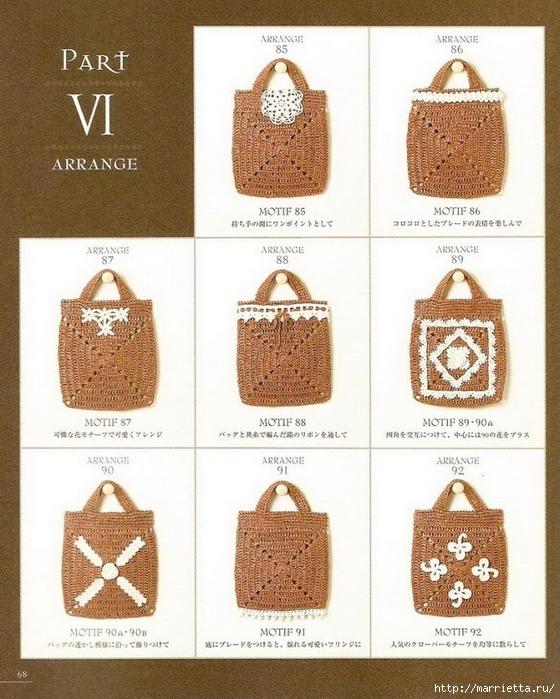 Сумки из пластиковых пакетов и украшения для сумок крючком (69) (560x700, 310Kb)