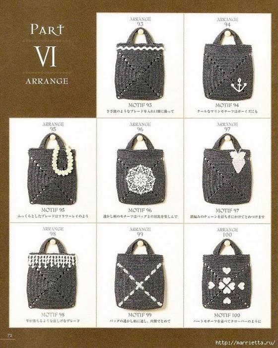 Сумки из пластиковых пакетов и украшения для сумок крючком (73) (560x700, 317Kb)