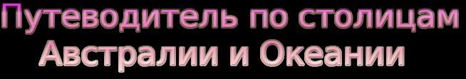 cooltext1133455767 (654x111, 45Kb)