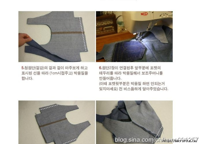 Как сшить сумку из старых джинсов. Фото мастер-класс (6) (690x500, 131Kb)