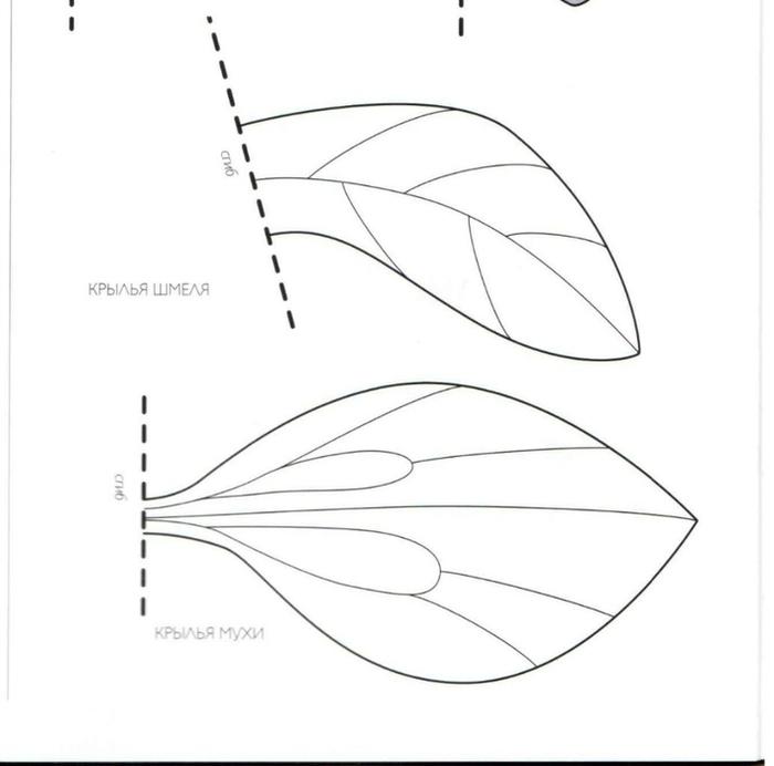 75 вязаных птиц, бабочек, жуков (67) (700x692, 93Kb)
