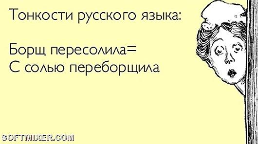 3085196_atkritka_1349259141_268_thumb11 (530x296, 38Kb)