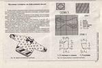 Превью 451 (700x470, 270Kb)