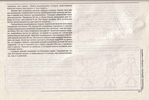 Превью 491 (700x470, 228Kb)
