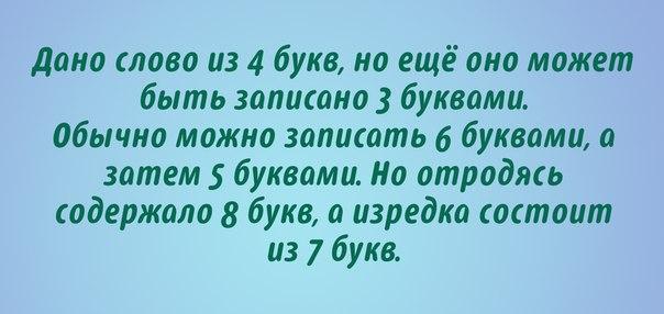1375187025_k6cKmJBK7qE (604x286, 34Kb)