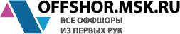 logo-offshor.msk.ru (253x48, 10Kb)
