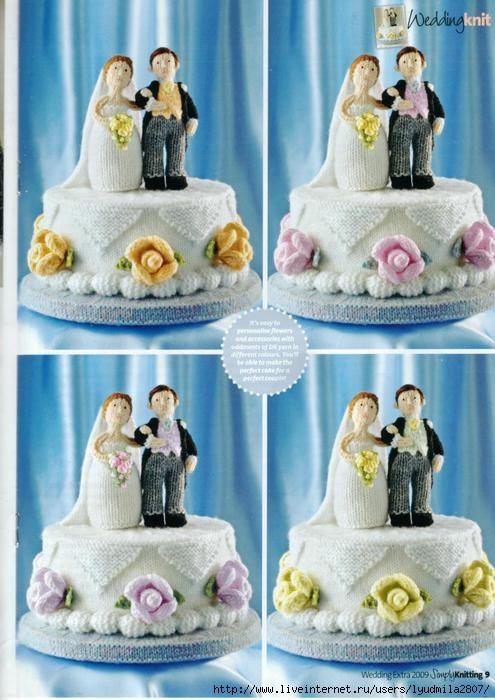 95082541_large_Wedding_Cake_1 (495x700, 168Kb)