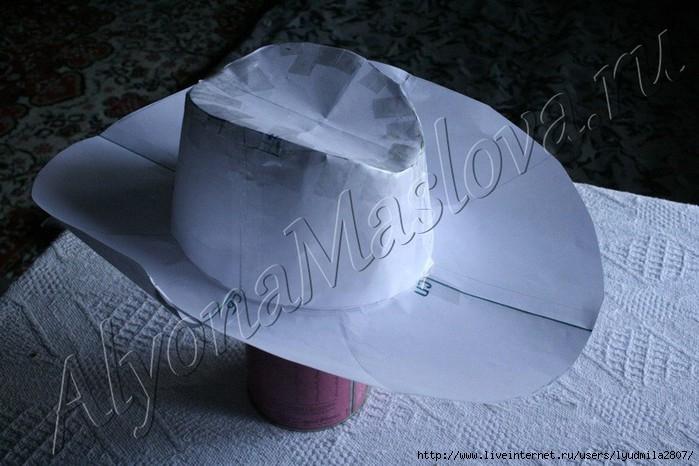 Как сделать шапку ковбоя