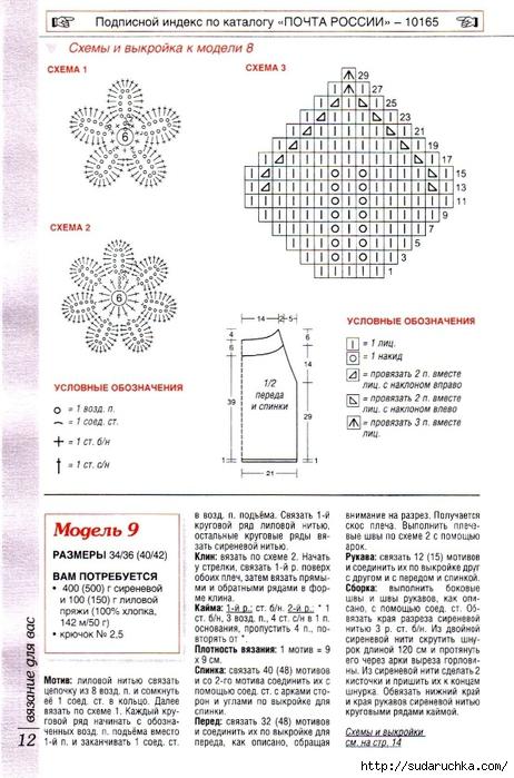 scan 14 (462x700, 256Kb)