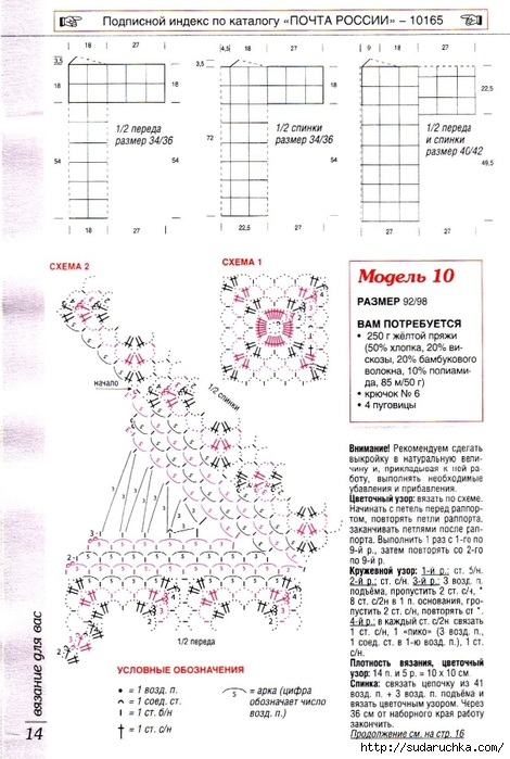scan 16 (470x700, 252Kb)