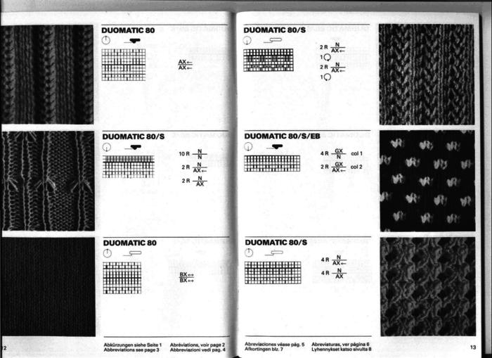image4 (700x509, 196Kb)