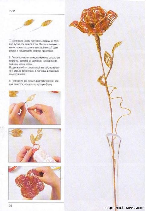 роза из бисера схема - Практическая схемотехника.