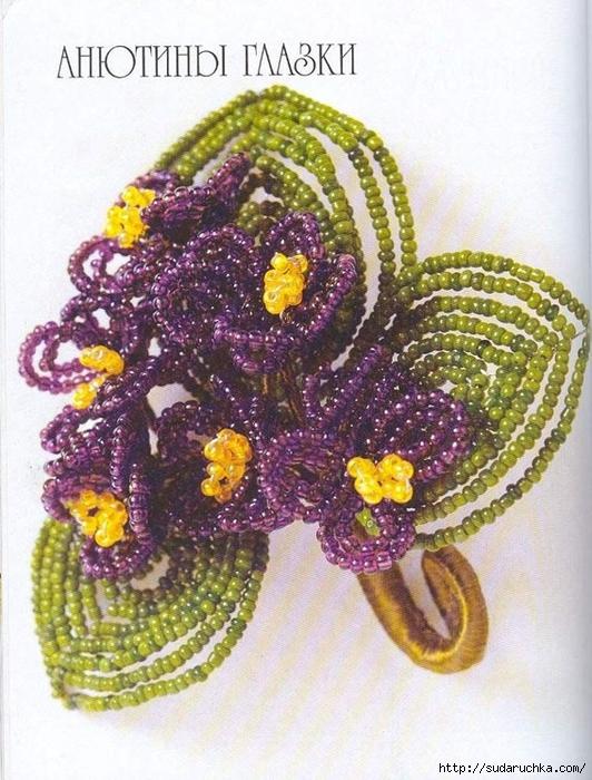 Бисерные цветы донателлы чиотти.