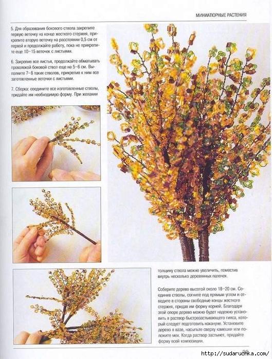 Плетением бисером деревья схемы