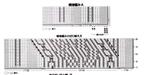 Превью 003c (700x354, 172Kb)