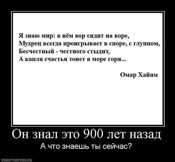 iSejZeRbVJs (600x556, 35Kb)