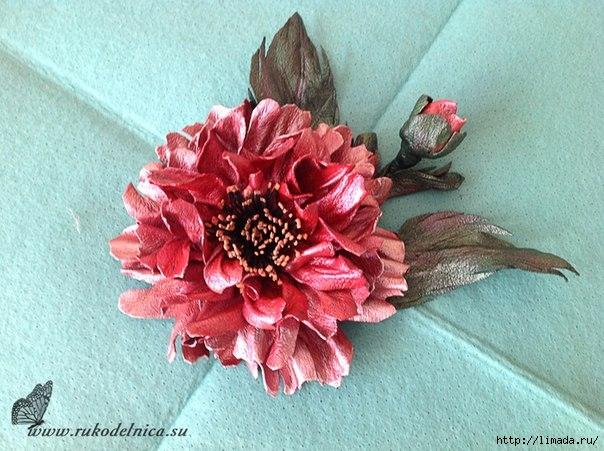 Цветок из гофрированной бумаги своими руками пошаговая