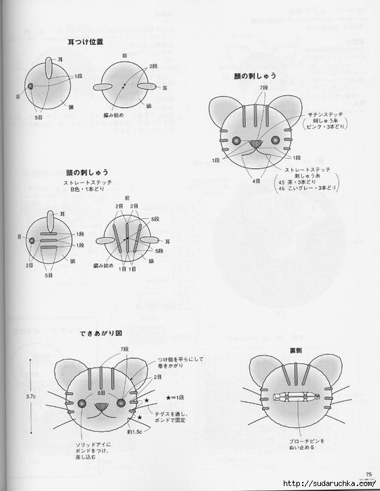 amigurumi_2924 (75) (541x700, 173Kb)