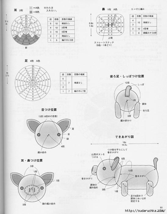 amigurumi_2924 (81) (548x700, 215Kb)