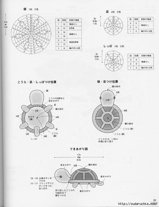 amigurumi_2924 (83) (537x700, 193Kb)