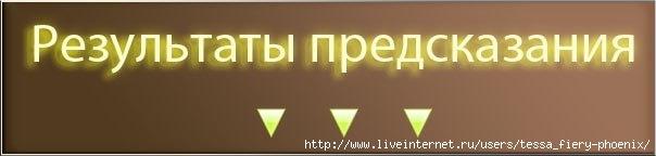 1375375376_NfQwrGLV0w (604x144, 38Kb)
