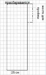 188 (149x244, 27Kb)
