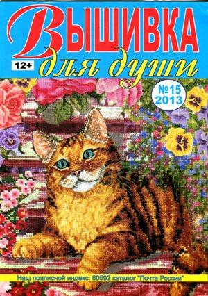1513 - копия (3) (300x426, 68Kb)