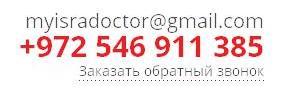4469187_Bezimyannii (296x93, 7Kb)