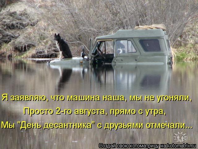 kotomatritsa_Jk (640x480, 203Kb)