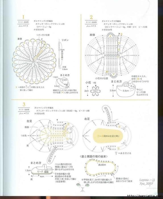 Цветочные мотивы крючком. Японский журнал со схемами (5) (573x700, 204Kb)