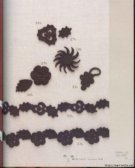 Цветочные мотивы крючком. Японский журнал со схемами (23) (562x700, 308Kb)