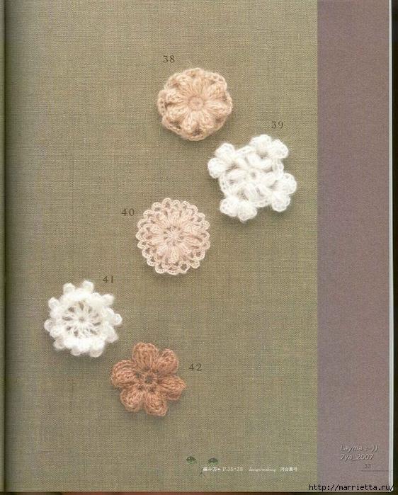 Цветочные мотивы крючком. Японский журнал со схемами (31) (562x700, 346Kb)