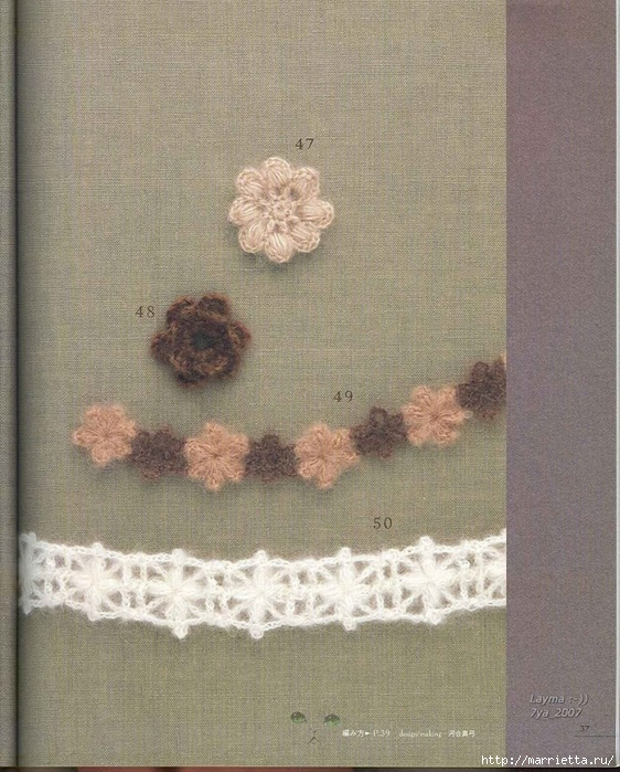 Цветочные мотивы крючком. Японский журнал со схемами (35) (562x700, 347Kb)