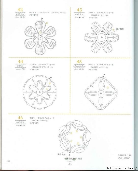 Цветочные мотивы крючком. Японский журнал со схемами (36) (562x700, 150Kb)