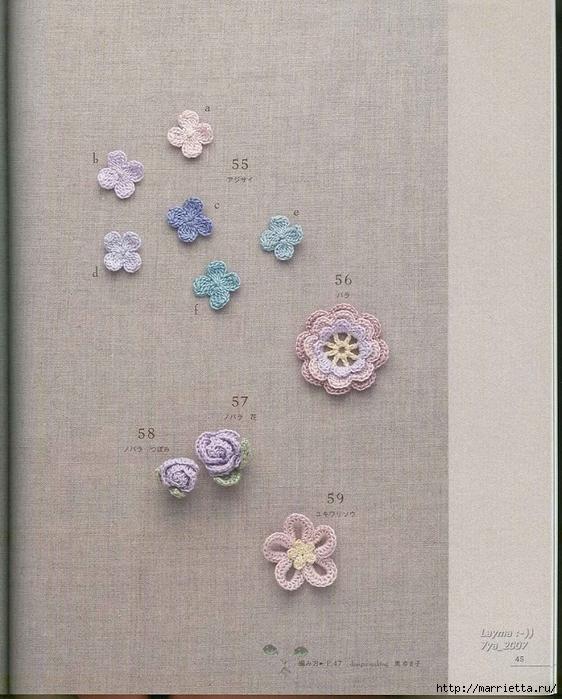 Цветочные мотивы крючком. Японский журнал со схемами (43) (562x700, 323Kb)