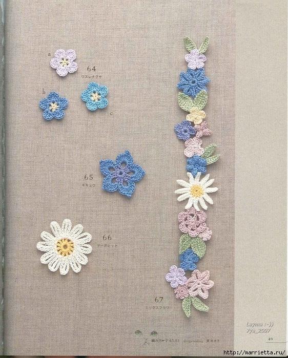 Цветочные мотивы крючком. Японский журнал со схемами (47) (562x700, 353Kb)