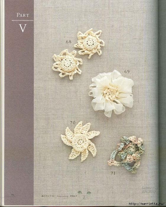 Цветочные мотивы крючком. Японский журнал со схемами (54) (562x700, 350Kb)