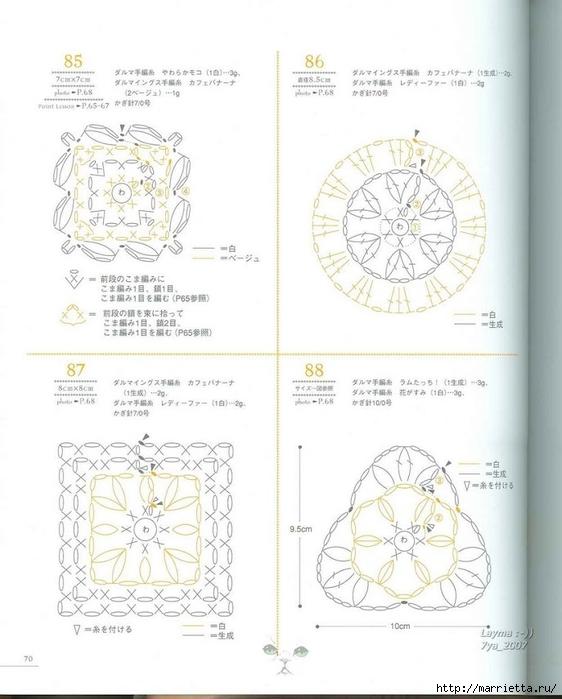 Цветочные мотивы крючком. Японский журнал со схемами (68) (562x700, 188Kb)