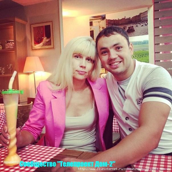 онлайн мам и зять
