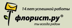 Безымянный (254x101, 9Kb)