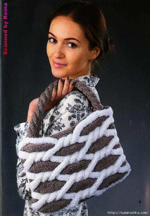 Вязаная копилка №4 2013. Модные сумки спицами и крючком_3 (486x700, 261Kb)