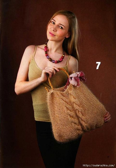 Вязаная копилка №4 2013. Модные сумки спицами и крючком_4 (482x700, 237Kb)
