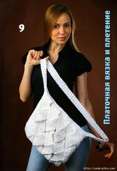 Вязаная копилка №4 2013. Модные сумки спицами и крючком_5 (480x700, 245Kb)