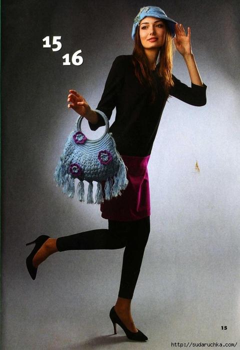 Вязаная копилка №4 2013. Модные сумки спицами и крючком_8 (480x700, 236Kb)