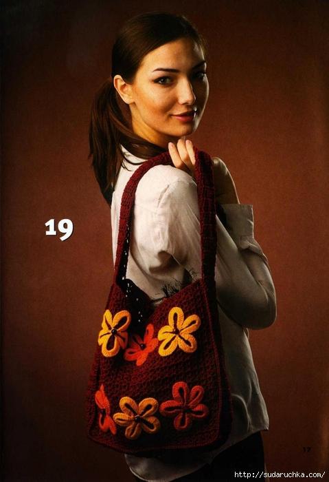 Вязаная копилка №4 2013. Модные сумки спицами и крючком_9 (479x700, 228Kb)
