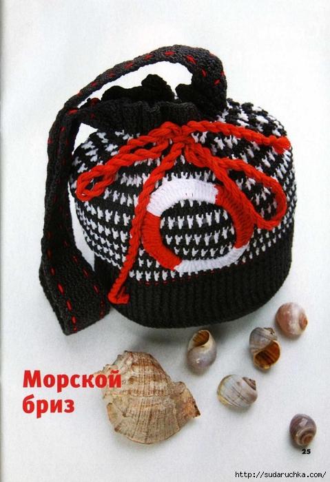 Вязаная копилка №4 2013. Модные сумки спицами и крючком_13 (479x700, 258Kb)