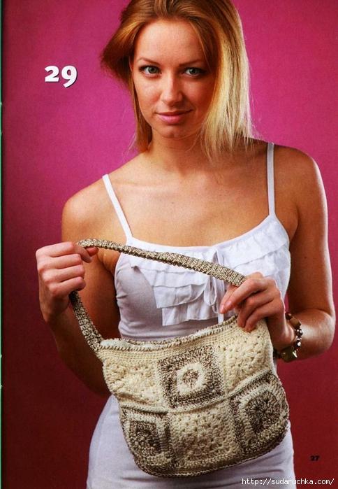 Вязаная копилка №4 2013. Модные сумки спицами и крючком_14 (484x700, 280Kb)