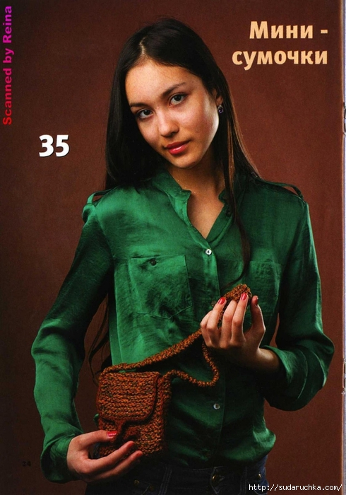 Вязаная копилка №4 2013. Модные сумки спицами и крючком_18 - копия (490x700, 250Kb)