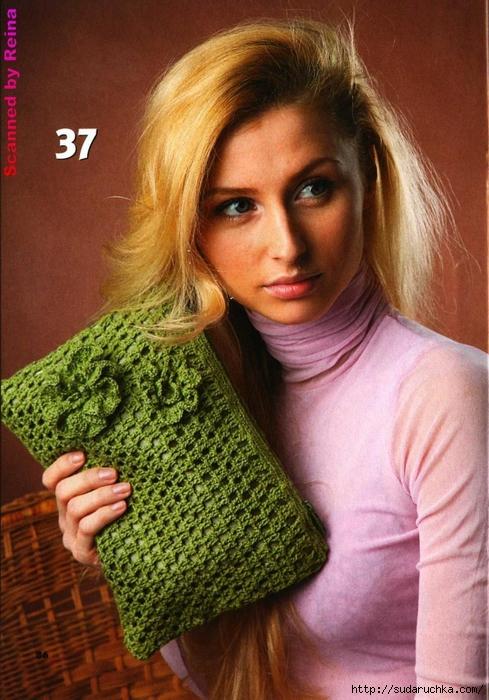 Вязаная копилка №4 2013. Модные сумки спицами и крючком_19 - копия (489x700, 309Kb)