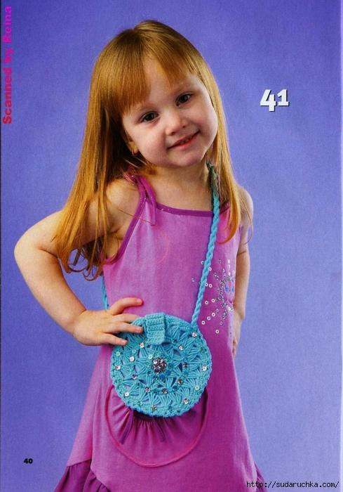 Вязаная копилка №4 2013. Модные сумки спицами и крючком_21 - копия (489x700, 274Kb)